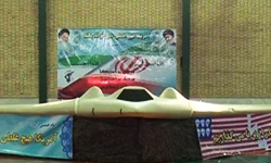 "Photo: U.S. official: Claims that Iran hijacked drone with GPS - ""ridiculous"" / Iran"