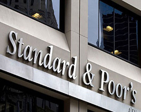 Photo: Standard & Poor's confirmes 'B+/B' credit ratings on Uzbek Halk Bank / Uzbekistan