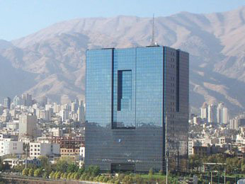 Photo: Iran's Central Bank sells $27 billion in 6 months / Economy news