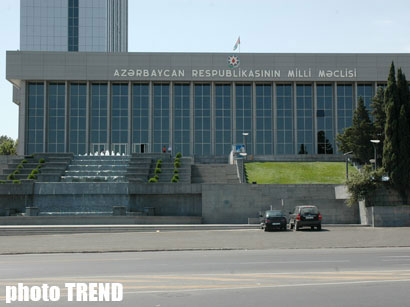 Photo: Azerbaijani parliament to debate bill on intellectual property  / IT