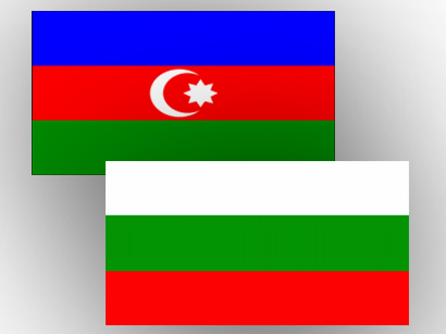 Photo: Energy cooperation between Azerbaijan and Bulgaria to expand / Oil&Gas