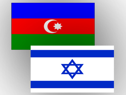 Photo: Azerbaijan, Israel to sign an agreement about avoiding double taxation