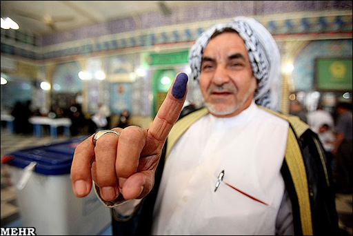 Photo: Voting ends at Iran's parliamentary elections / Politics