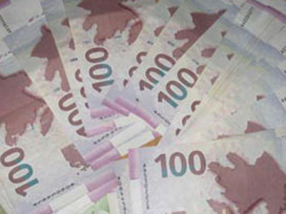 Photo: Exchange rate of Azerbaijani manat compared to world currencies on Feb.17 / Economy news