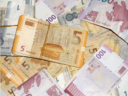 Photo: Exchange rate of Azerbaijani manat compared to world currencies on Feb. 6 / Economy news