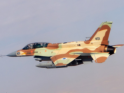 Photo: Israeli air strikes target Hamas armed wing / Arab-Israel Relations