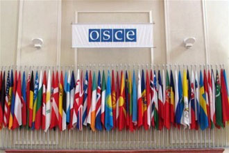 Photo: New president of OSCE Parliamentary Assembly elected in Baku / Politics