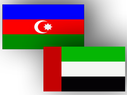 Photo: Azerbaijan, UAE to hold political consultations in September / Politics