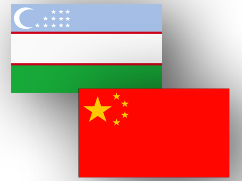 Photo: Uzbekistan, China discuss energy cooperation  / Oil&Gas