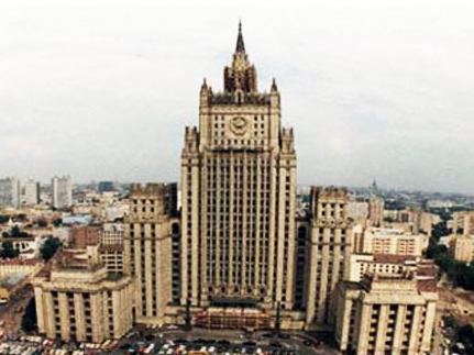 Photo: Russia says EU sanctions endanger cooperation over security issues