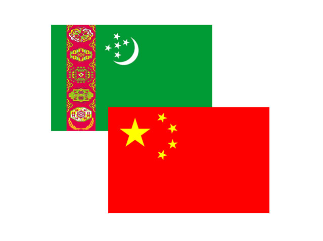 Photo: Turkmenistan becomes China's important partner in gas cooperation