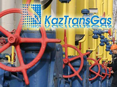 Photo: New appointment made at Kazakhstan's KazTransGas