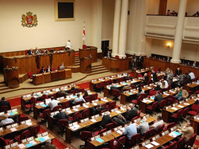 Photo: Georgian parliament adopts draft code on local self-governance