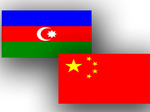Photo: Azerbaijan and China signed cooperation agreement in justice field / Politics