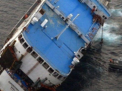 Photo: Cambodia-registered ship with Russian-Ukrainian crew overturns in Sea of Japan / Other News