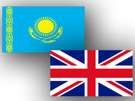 Photo: Kazakhstan and Great Britain agree on goods transit from Afghanistan / Kazakhstan