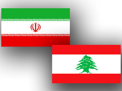 Photo: IRI culture minister calls for boost in ties with Lebanon / Iran