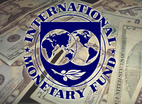 Photo: IMF to visit Iran for full economic review first time since 2011 / Iran