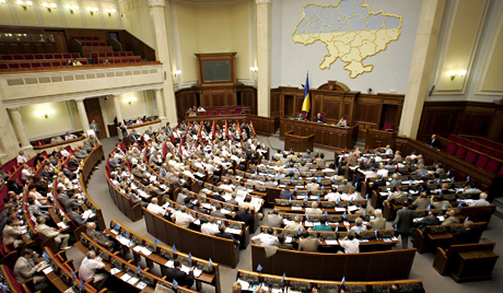 Photo: Ukrainian Rada adopts law on restitution of 2004 constitution / Politics