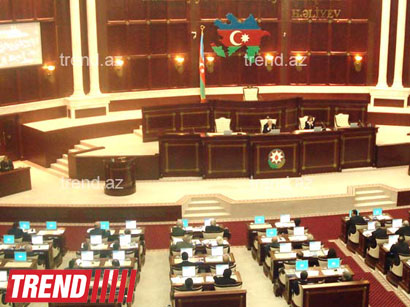 Photo: Azerbaijan assumes chairmanship in TURKPA  / Politics