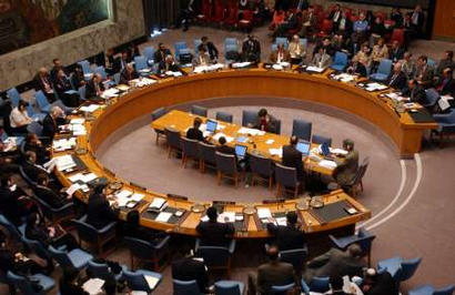 Photo: UN Security Council to meet today to discuss situation in Ukraine / Other News