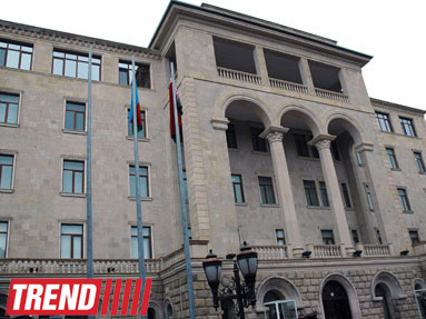 Photo: International cooperation to be expanded by Azerbaijani Defense Ministry / Politics