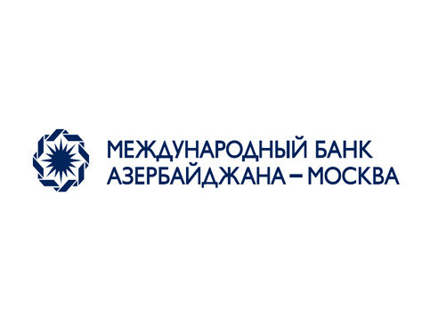 Photo: Russian subsidiary of Azerbaijan's largest bank to issue bonds worth $ 87 mln / Economy news