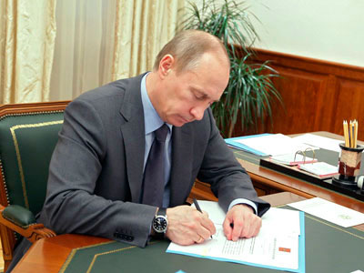 Photo: Putin to sign treaty to make Crimea part of Russia / Other News