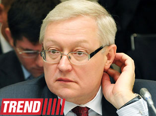 Photo: Russia asks for urgent setting of date for Iran-5+1G talks / Nuclear Program