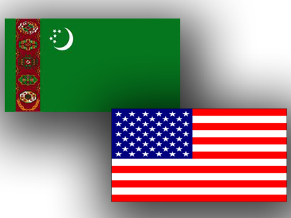 Photo: State Department: Turkmenistan's energy strategy finds widespread acceptance in U.S. / Turkmenistan