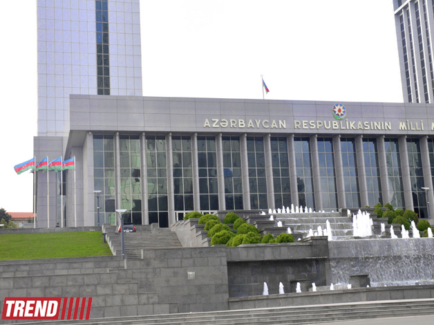 Photo: Azerbaijan introduces criminal liability on second citizenship concealment  / Society