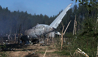 Photo: TV: Over 100 feared dead as military plane crashes in Algeria / Arab World
