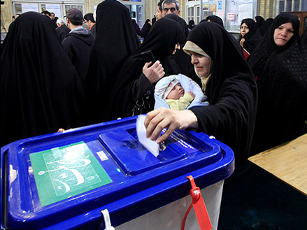 Photo: Four Iranian presidential candidates begin campaigning / Politics