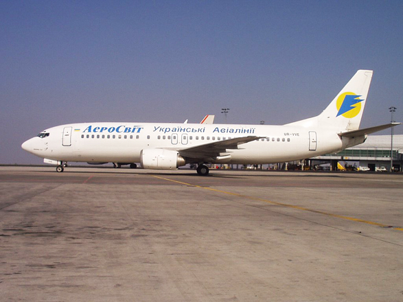 Photo: Four dead, 12 injured after Ukrainian passenger jet crashes  / Other News
