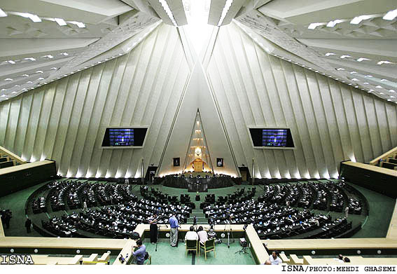 Photo: Iranian parliament establishes special committee for Babak Zanjani`s oil debts / Economy news