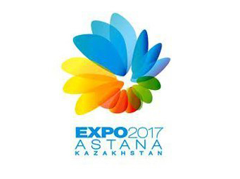 Photo: Kazakhstan can attract some $1 bln by holding Astana EXPO-2017