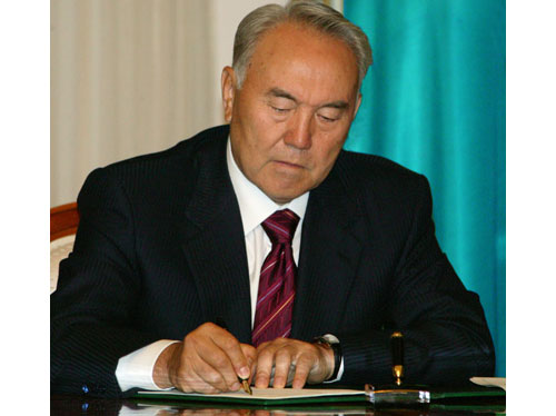 Photo: Kazakh President approves amendments to state budget for 2013-2015 / Kazakhstan
