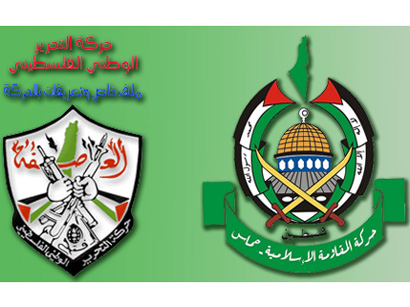 Photo: Hamas and Fatah say agree on Palestinian national unity government