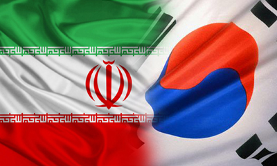 Photo: Iran, South Korea to sign deal on cooperation between capital markets / Iran