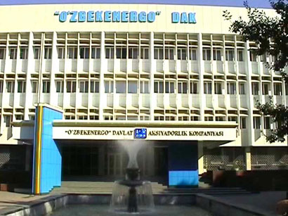 Photo: Uzbekenergo to start modernization of Tolimarjon TPP worth $ 1.28 billion / Uzbekistan
