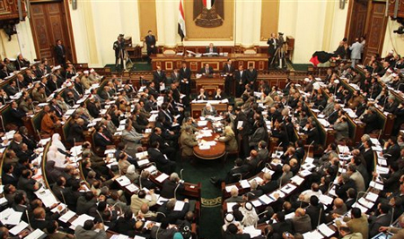 Photo: Egypt political parties concerned over new parliamentary election law / Arab World
