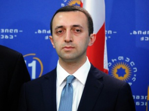 Photo: Georgian PM to meet with businessmen  / Georgia