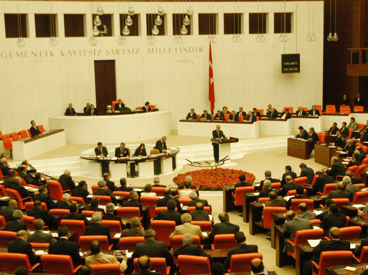 Photo: Turkish Parliament to debate charges against four former ministers / Turkey