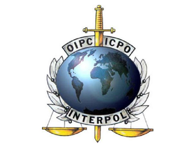 Photo: MIA: Turkey turns to Interpol in search for perpetrators of Istanbul explosion 