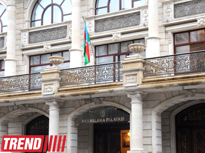 Photo: Azerbaijan's strategic currency reserves cover five-year import of products / Economy news