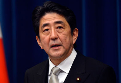Photo: Japan PM selects 5 women in new Cabinet / Other News