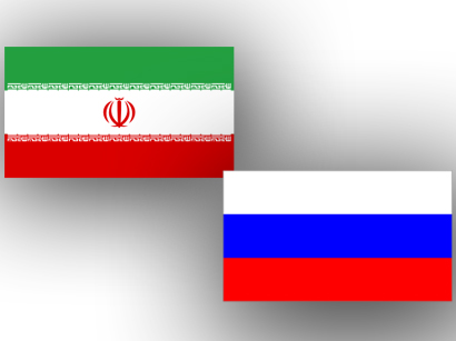 Photo: Russia, Iran speak out for Syrian settlement based on international law - FM / Iran