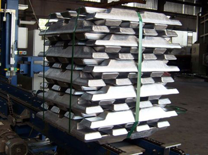 Photo: Iran produces over 308,000 tons of aluminum ingots in eleven months / Iran