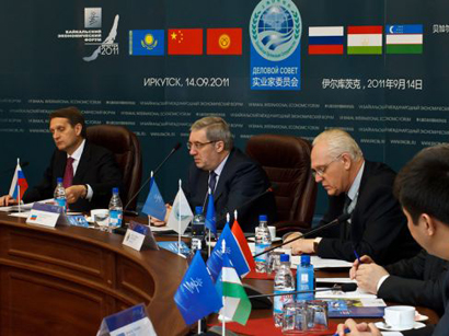 Photo: Iran urged to strengthen presence in SCO / Iran