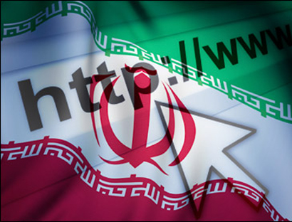 Photo: Iranˈs cyber-police condemns EU, US move against Fata / Politics